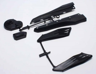 Kyosho Side Guard for...